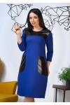 Нарядное весеннее платье 844-01 синего цвета